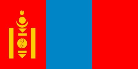 Buy Mongolia Flags Mongolia Flag Mongolia Flag Pics